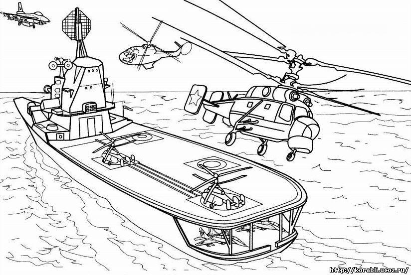 Расскраска с кораблями