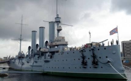Крейсер «Аврора» - вековая история легендарного корабля