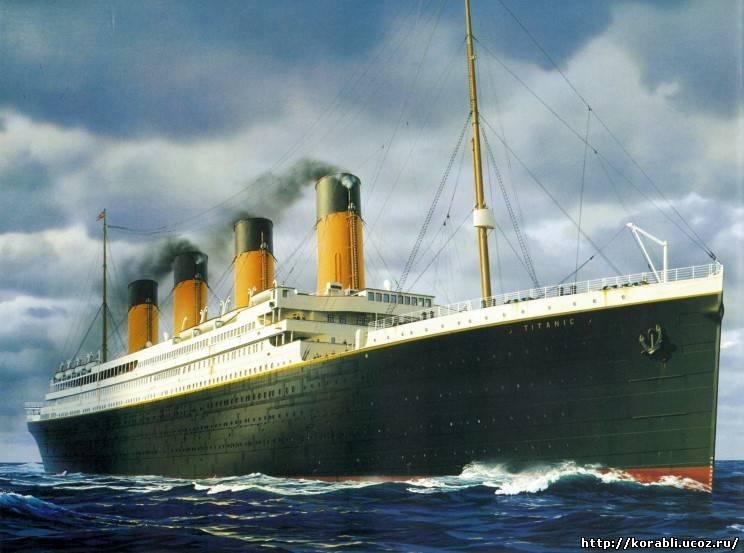 Титаник фото с боку