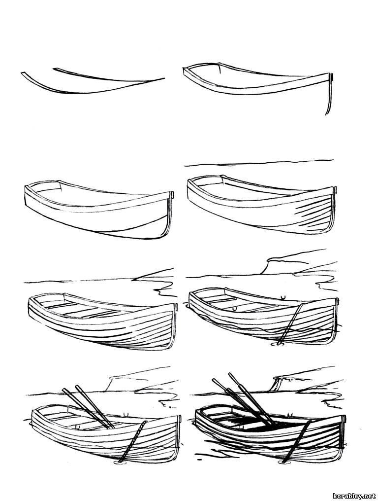нарисованная лодка карандашом поэтапно