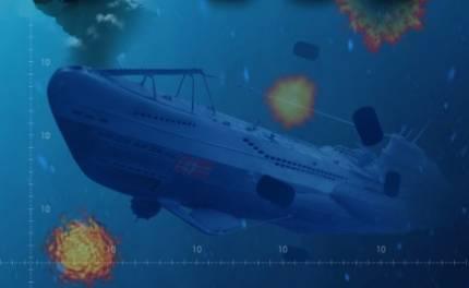 Пропавшая немецкая субмарина