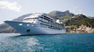 Круизное судно «Azamara Quest»