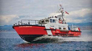 Спасательная моторная лодка