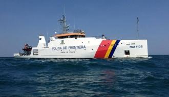 Корабль наблюдения для береговой охраны Румынии