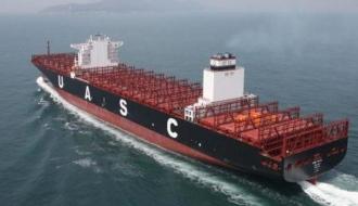 Уникальный контейнеровоз