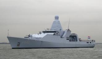Большие патрульные корабли