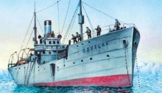 Гидрографическое судно «Охотск»
