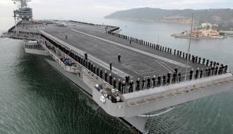 Действующий да подающий большие надежды ансамбль американского флота