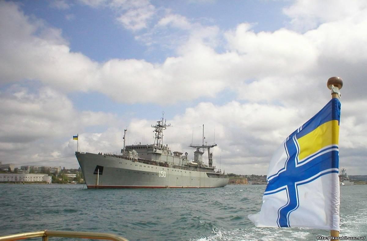 Что с украинским флотом 4 фотография