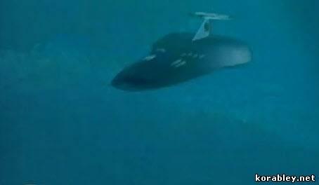 подводная лодка манта а